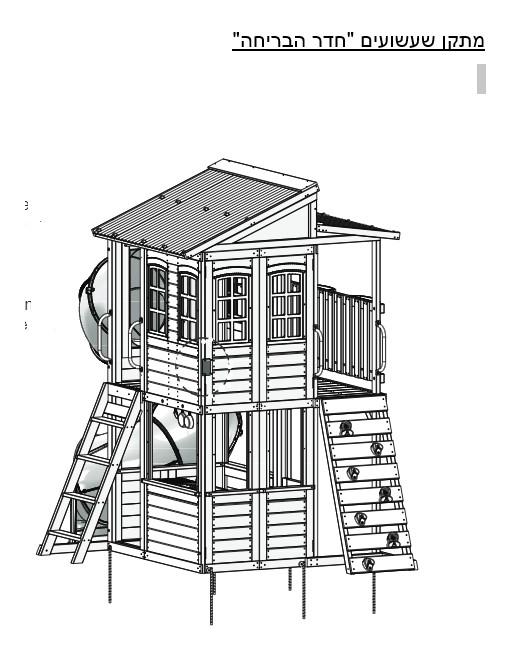 שרטוט - מתן חדר הבריחה